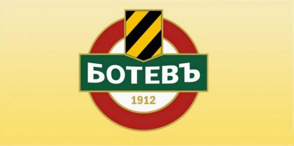 Официално: Ботев (Пловдив) с нов собственик