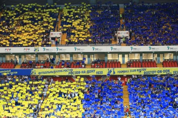 Ростов и Рубин не се победиха пред 40 000 (видео)