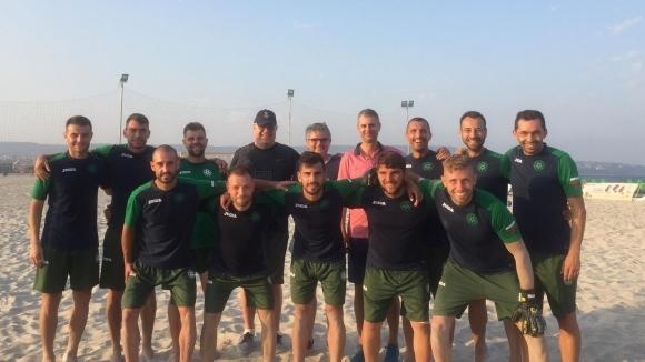 Сериозна подкрепа за плажния футбол преди финалите в ЕВРОлигата
