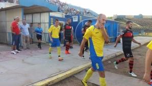 Футболист на Кубрат 2016 отнесе наказание от 6 мача, двама от Волов също със санкции