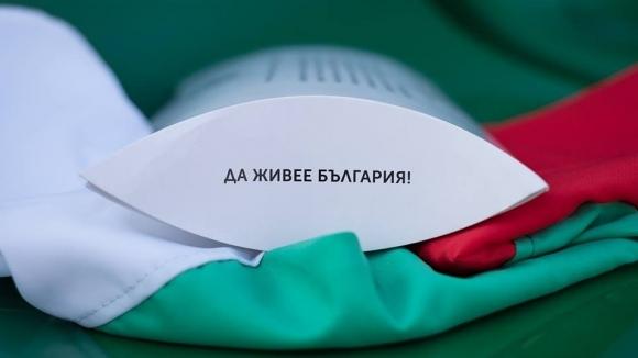 Специален подарък за всеки български фен на мача в Любляна