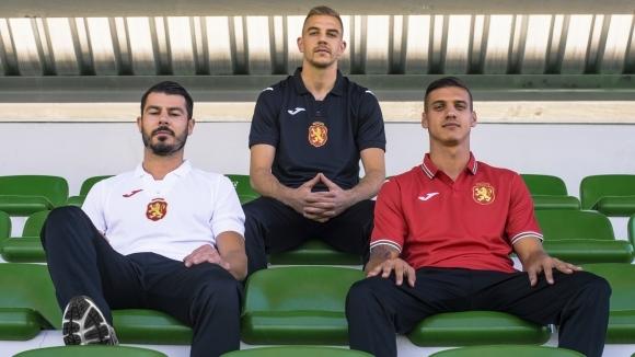 Винаги лъвове - България представи новите екипи (галерия)