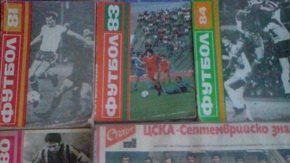 Нова сбирка на футболни колекционери в София – вижте кога и къде