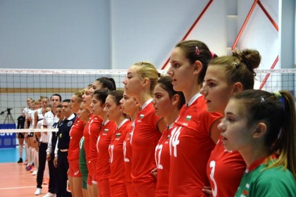 България завърши със загуба на Европейското за девойки