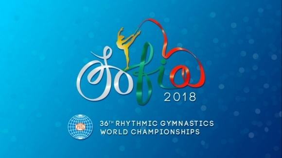 9000 души гледат финалите на Световното по художествена гимнастика в София