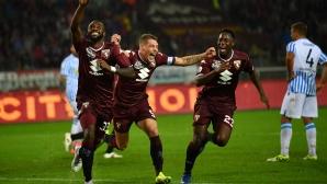 Торино спря устрема на СПАЛ