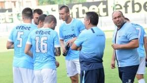 Созопол с втора загуба, Борислав вече дели второто място с Черноморец