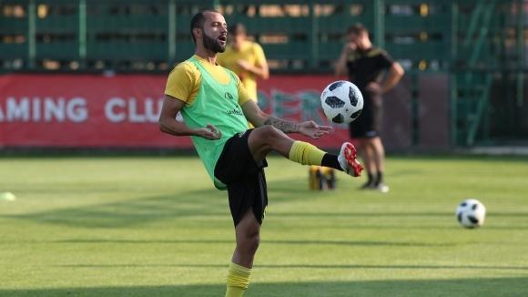 Ботев (Пд) започва подготовка за мача със Славия