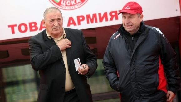 Легенди на ЦСКА се събраха на обяд
