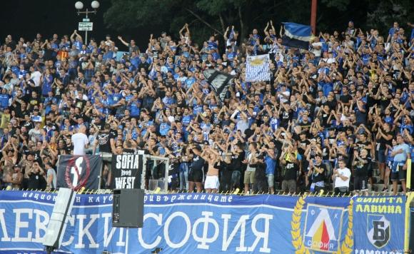 """Еуфория сред феновете на Левски за гостуването на """"Лаута"""""""