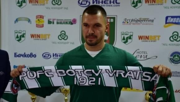 Божинов дебютира за Ботев (Враца) още утре