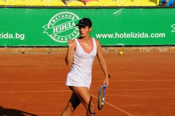 Юлия Стаматова постигна втора победа в Монтемор-о-Ново