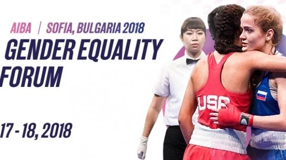 България приема исторически за световния бокс форум