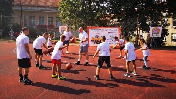 Баскетболен празник в Разград - школата за деца