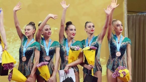 България тръпне в очакване за нов медал от грациите на Световното (очаквайте на живо)