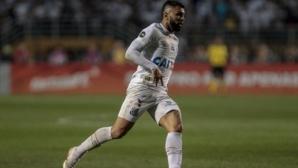 Габигол: Искам да побеждавам с Интер