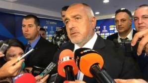 Бойко Борисов: България ще е домакин на Евроволей 2021 (видео)