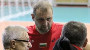 Иван Петков: Трябва да се фокусираме върху работата, а не комплиментите, които получаваме (видео)