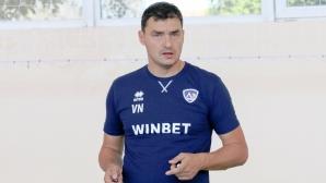 Владо Николов: Очаквам един труден и интересен сезон, нивото се вдига (видео)