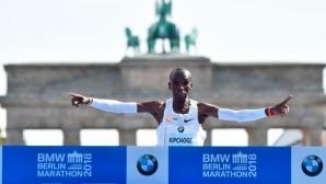 Елиуд Кипчоге спечели маратона на Берлин с нов световен рекорд