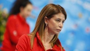 Весела Димитрова обеща: Следващия път ще играем без грешка