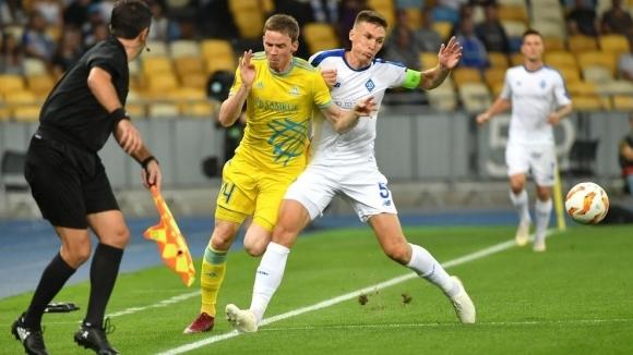 Гол в 95-ата минута донесе точка на Астана в Киев (видео)
