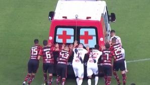 Куриоз в Бразилия! Футболисти бутат линейка (видео)
