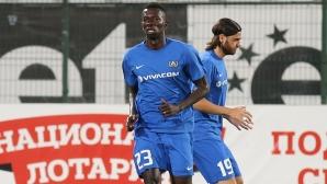 Левски без важен играч срещу Витоша
