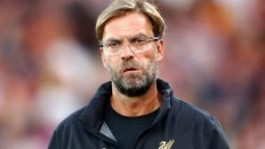 Юрген Клоп: Няма нито една лесна секунда за Ливърпул
