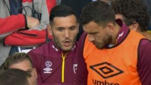Лукас Перес отрече, че е отказал да влезе на терена при победата срещу Евертън
