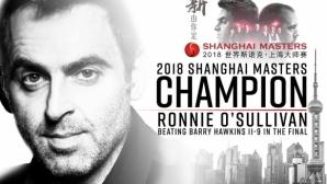 Защо Рони напусна Шанхай без трофея си?