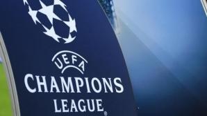 Първите битки в Шампионската лига завършиха, следете мачовете тук