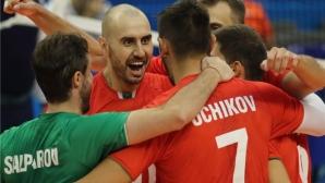 България излиза срещу световния шампион Полша в битка за първото място