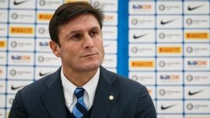Санети: Шампионска лига е естественият хабитат за Интер
