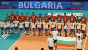 Волейболистите ще играят в София във II фаза на световното