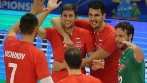 Найден Найденов: Обидно е, ако някой смята, че този отбор не може да бие Полша