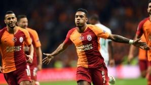 Гари Родригес даде летящ старт на Галатасарай в Шампионската лига (видео)