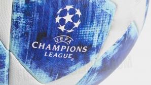 Седем гола в ранните мачове от днешната програма в Шампинската лига