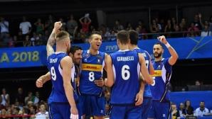 Италия даде гейм на Словения, но завърши блестящо