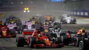 Формула 1 планира да пусне залагания на живо