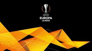 Начало на битките в групите на Лига Европа - фаворитите водят след първите полувремена