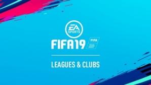 Включен ли е Лудогорец във FIFA 19?