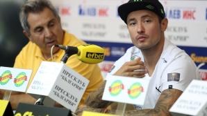 Мартин Чой и Ангел Караньотов в поредна битка на пистата