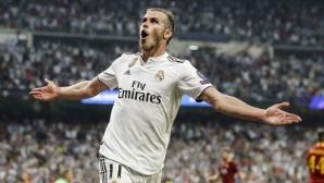 Съставите на Реал Мадрид и Рома (гледайте тук)