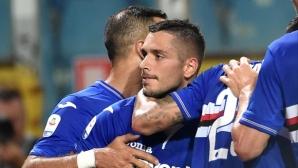 Самп и Виола врътнаха реми във вечерта на Шампионската лига