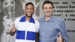 Луан Виана може да дебютира за Левски срещу Витоша