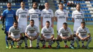 Септември победи Пирин (Разлог) за купата на АФЛ, Орлинов дебютира с гол