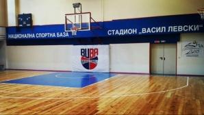 БУБА Баскет освети обновения си дом