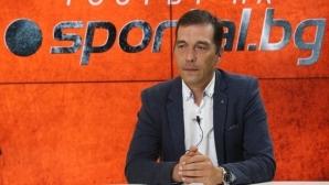 Петричев: Надявам се да стартираме добре в тази група