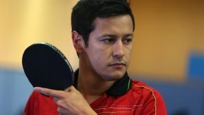 Александров и Коджабашев отпаднаха 1/16-финалите при мъжките двойки на ЕП по тенис на маса